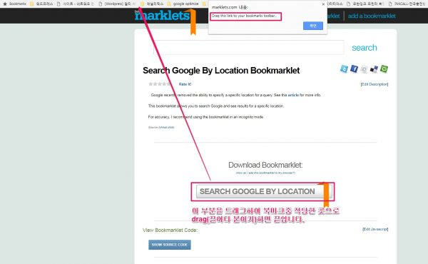 Search Google By Location Bookmarklet