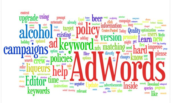 google_adwords_최적화