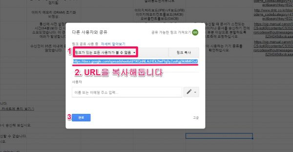 Inline Google Spreadsheet Viewer plugin 사용법_2